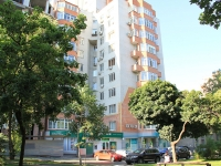 Rostov-on-Don, Pushkinskaya st, house 144А. Apartment house