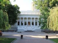 улица Пушкинская, дом 148. библиотека