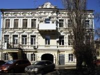 Ростов-на-Дону, улица Пушкинская, дом 151. многоквартирный дом