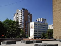 Rostov-on-Don, Pushkinskaya st, house 154. Apartment house