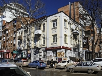 Rostov-on-Don, Pushkinskaya st, house 155. Apartment house