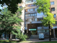Rostov-on-Don, Pushkinskaya st, house 161. Apartment house