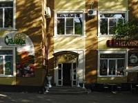 Rostov-on-Don, university МОСКОВСКИЙ ГОСУДАРСТВЕННЫЙ УНИВЕРСИТЕТ ТЕХНОЛОГИИ И УПРАВЛЕНИЯ (МГУТУ), Pushkinskaya st, house 174