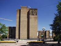 顿河畔罗斯托夫市, 图书馆 Донская государственная публичная библиотека, Pushkinskaya st, 房屋 175А