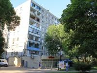 顿河畔罗斯托夫市, Pushkinskaya st, 房屋 176. 公寓楼