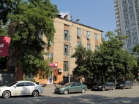 Rostov-on-Don, Pushkinskaya st, house 177. Apartment house