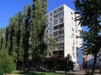 Rostov-on-Don, Pushkinskaya st, house 181. Apartment house