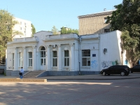 Rostov-on-Don, Pushkinskaya st, house 183. polyclinic
