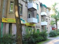 Rostov-on-Don, Pushkinskaya st, house 202. Apartment house