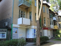 Rostov-on-Don, Pushkinskaya st, house 204. Apartment house