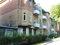 Rostov-on-Don, Pushkinskaya st, house 208. Apartment house
