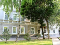 Rostov-on-Don, Pushkinskaya st, house 211. dental clinic