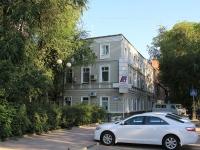 улица Пушкинская, дом 211. стоматология