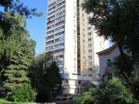 顿河畔罗斯托夫市, Pushkinskaya st, 房屋 215. 公寓楼