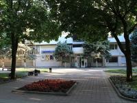 Rostov-on-Don, Pushkinskaya st, house 215. Apartment house