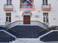 Rostov-on-Don, Pushkinskaya st, house 221. Apartment house