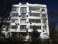 Rostov-on-Don, Pushkinskaya st, house 225. Apartment house