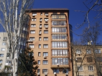 Rostov-on-Don, Pushkinskaya st, house 241. Apartment house