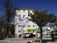 Rostov-on-Don, Pushkinskaya st, house 243. Apartment house