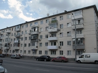Rostov-on-Don, Pushkinskaya st, house 245. Apartment house