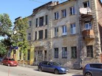 Ростов-на-Дону, улица Обороны, дом 10. многоквартирный дом