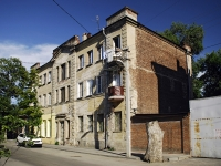 Rostov-on-Don, Oborony st, house 10. Apartment house