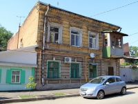Rostov-on-Don, Oborony st, house 13. Apartment house