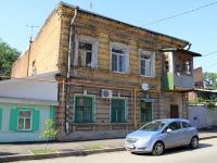 Ростов-на-Дону, улица Обороны, дом 13. многоквартирный дом