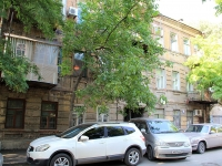 Ростов-на-Дону, улица Обороны, дом 17. многоквартирный дом