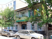 Rostov-on-Don, Oborony st, house 22. Apartment house