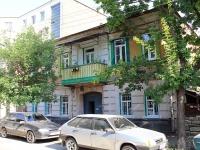 Ростов-на-Дону, улица Обороны, дом 22. многоквартирный дом