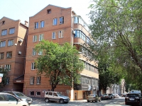 Rostov-on-Don, Oborony st, house 28. Apartment house