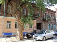 Rostov-on-Don, Oborony st, house 29. Apartment house