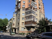 Rostov-on-Don, Oborony st, house 30. Apartment house