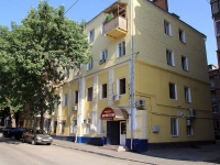 Rostov-on-Don, Oborony st, house 32. Apartment house