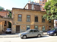 Rostov-on-Don, Oborony st, house 35. Apartment house