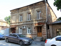 Rostov-on-Don, Oborony st, house 36. Apartment house