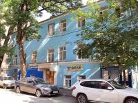 Ростов-на-Дону, улица Обороны, дом 40. многофункциональное здание