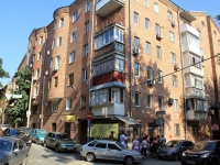 Rostov-on-Don, Oborony st, house 42. Apartment house