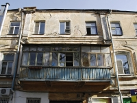 Rostov-on-Don, Oborony st, house 44. Apartment house