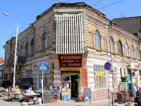 Rostov-on-Don, Oborony st, house 48. Apartment house