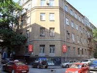 Rostov-on-Don, Oborony st, house 49. Apartment house