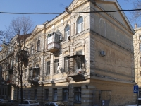 Rostov-on-Don, Oborony st, house 51. Apartment house