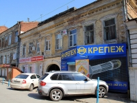 Rostov-on-Don, Oborony st, house 52. Apartment house