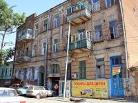 Rostov-on-Don, Oborony st, house 58. Apartment house