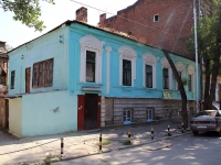 Rostov-on-Don, Oborony st, house 60. Apartment house