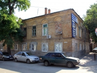 Rostov-on-Don, Oborony st, house 62. Apartment house