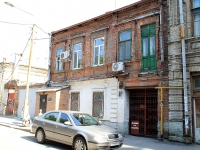 Rostov-on-Don, Oborony st, house 66А. Apartment house