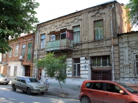 Rostov-on-Don, Oborony st, house 66. Apartment house