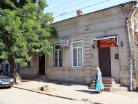 Rostov-on-Don, Oborony st, house 68. Apartment house